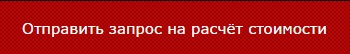 Купить изоляцию ППУ скорлупой в Челябинске